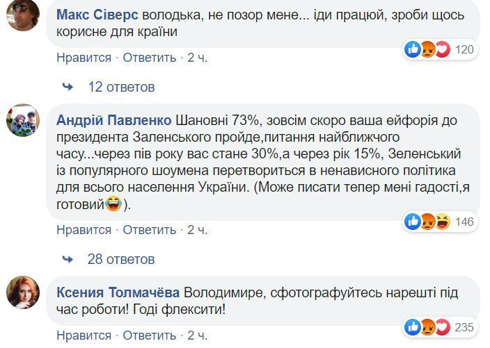 Офіцер Нацполіції Дибов став чемпіоном світу з бодібілдингу - Цензор.НЕТ 3296