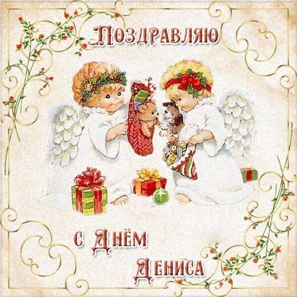 Юбилеем, открытка с поздравлениями с именинами