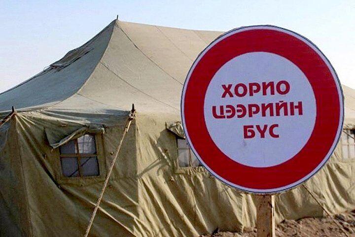 Бубонная чума подобралась к границам РФ: есть первые смерти