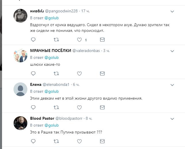 Спортсменки в Росії зганьбилися з танцем