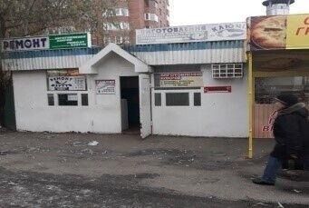 Демонтированный магазин
