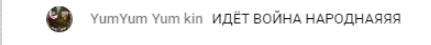 У центр Москви стягнули сотні танків і БТР