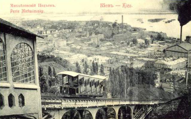 Киевскому фуникулеру - 114 лет: история и фото