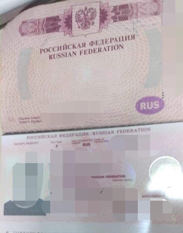 Паспорт нарушителя