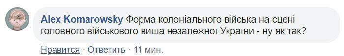 """Главный военный вуз Украины разгневал сеть праздничным """"победобесием"""""""