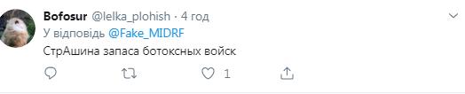 Сеть в шоке от пошлого празднования 9 мая в России