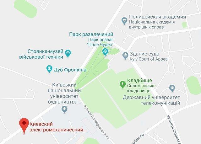 У Києві обмежать рух