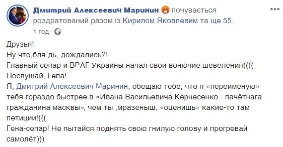 Кернес обурив українців скандальною заявою до 9 травня