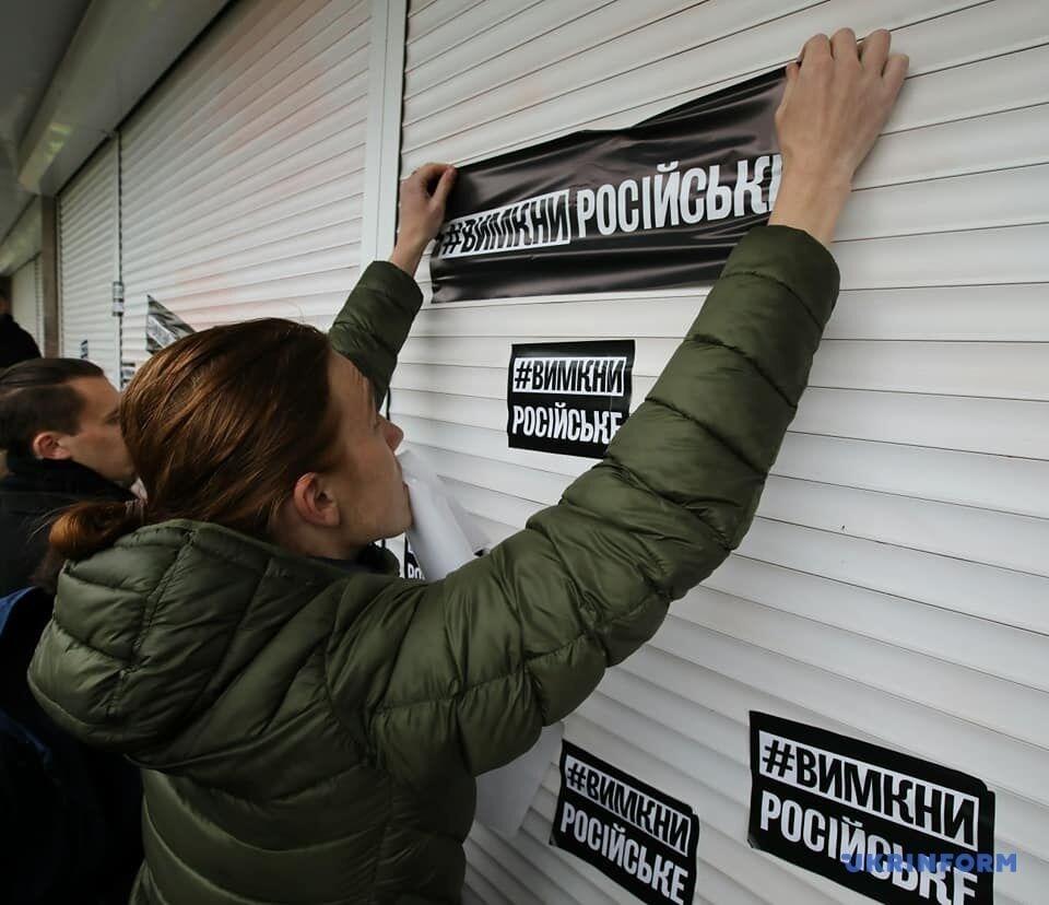 """В Киеве ополчились против """"Интера"""" из-за 9 мая"""