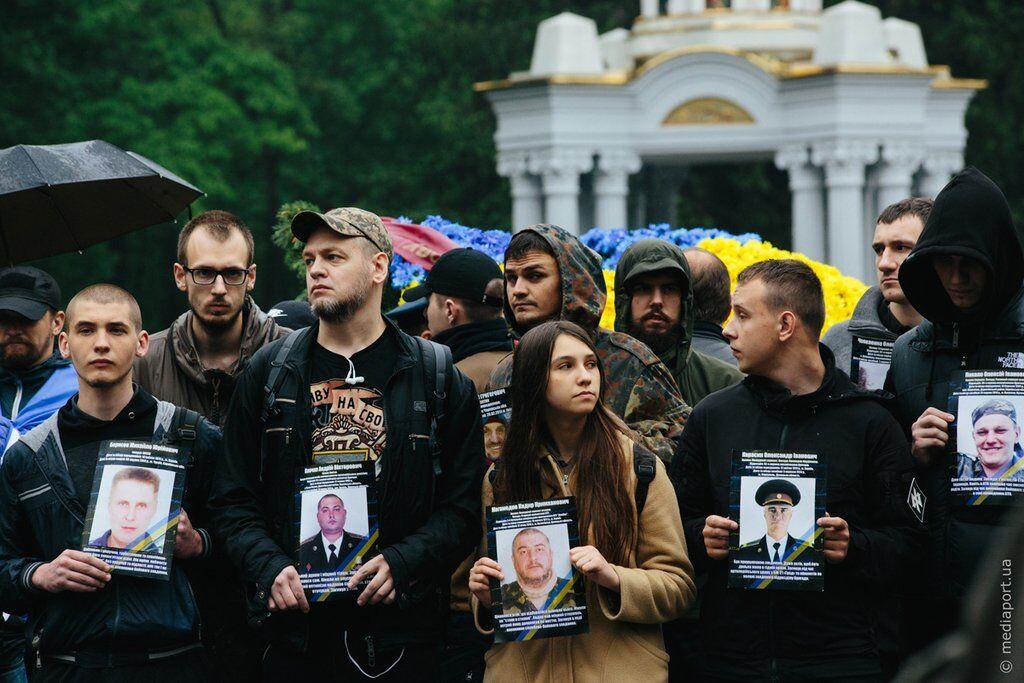 9 травня в Харкові