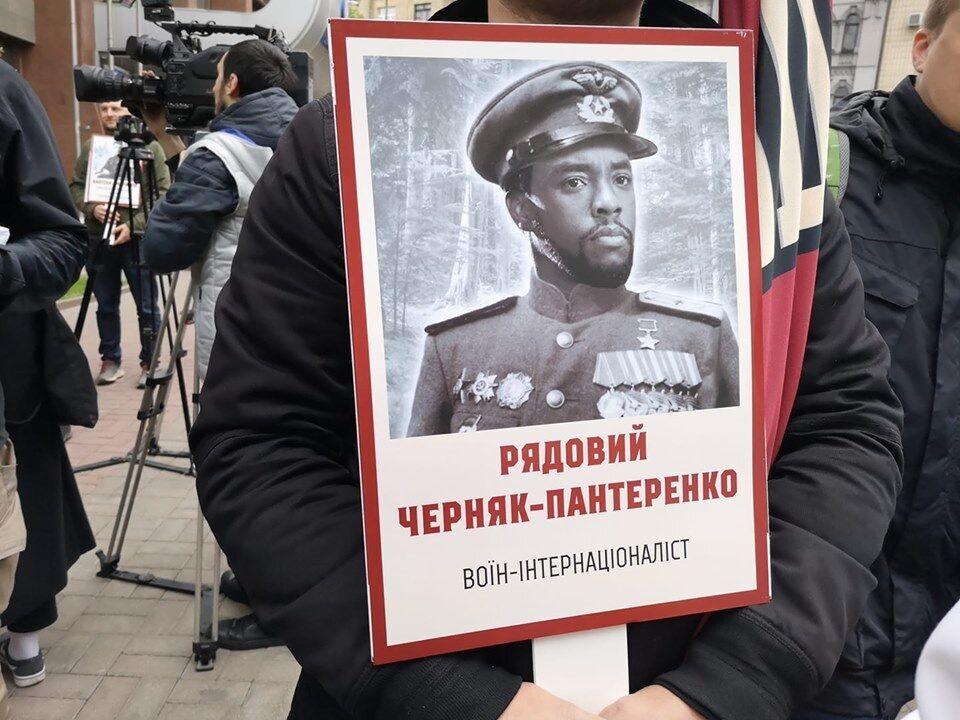 Акція в Києві