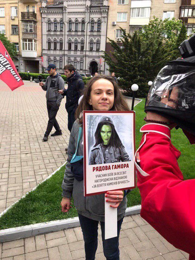 """""""Безсмертний Грут"""" в Києві"""