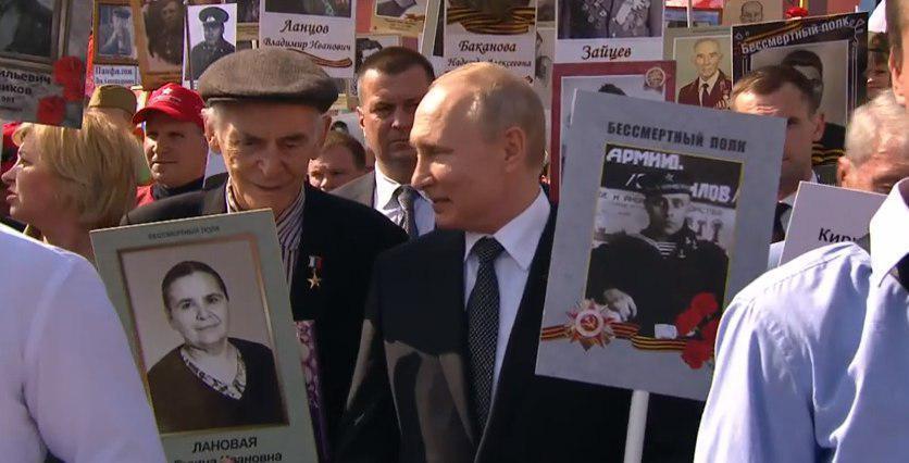 """Владимир Путин и """"Бессмертный полк"""""""