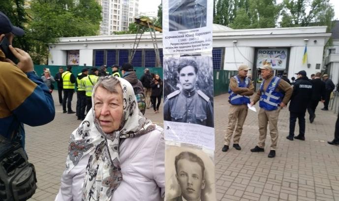 День перемоги в Києві: поліція затримала матір загиблої екс-регіоналки Бережної