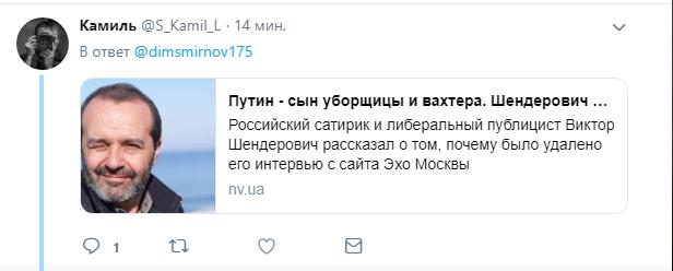"""Путин опять оскандалился с """"отцом на палочке"""""""