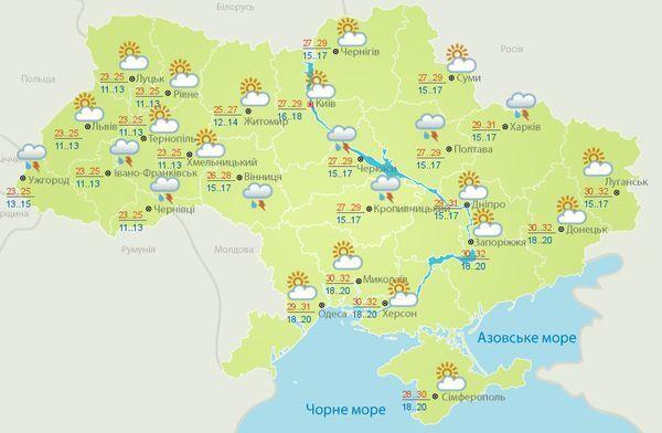 Грозы, дожди и +33: синоптики уточнили прогноз по Украине