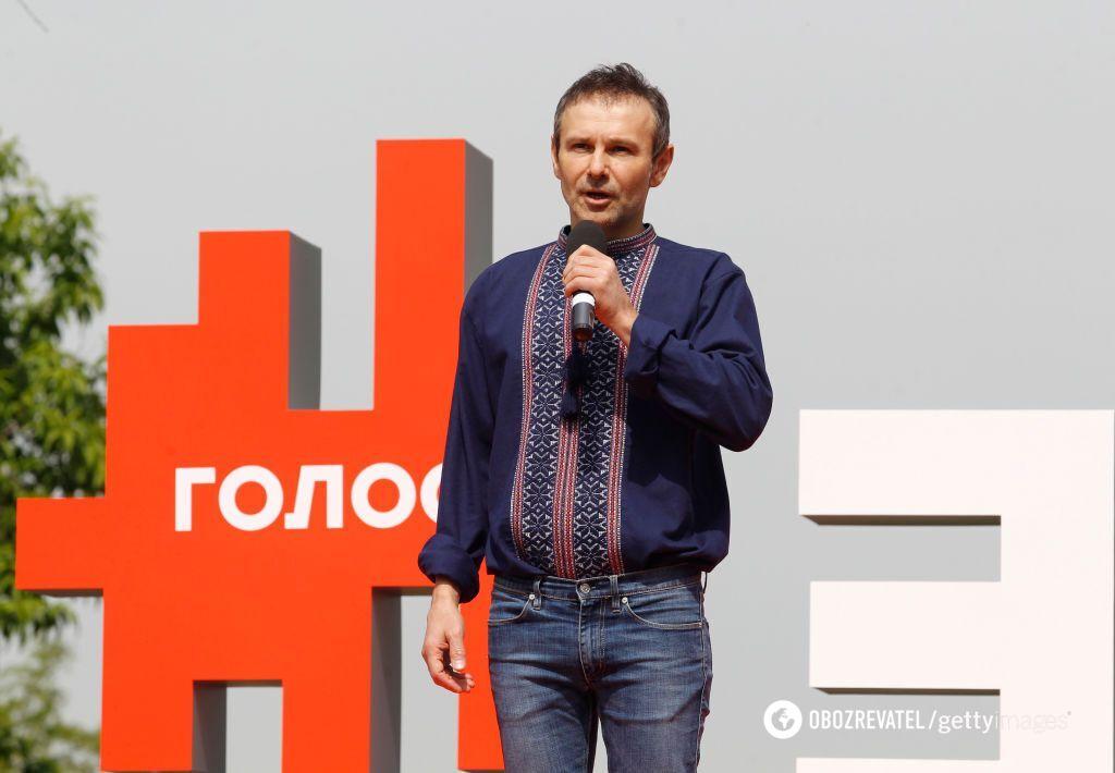 """Лидер """"Океана Эльзы"""" Святослав Вакарчук представил свою партию """"Голос"""""""