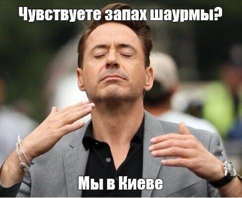 "Премия ""Страуса"": прикид Зеленского и возвращение Михо"