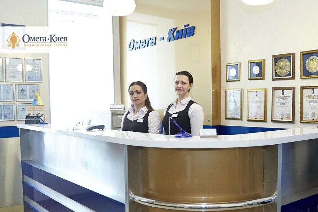 Какие услуги предоставляет пациентам современный многопрофильный медицинский центр Омега-Киев