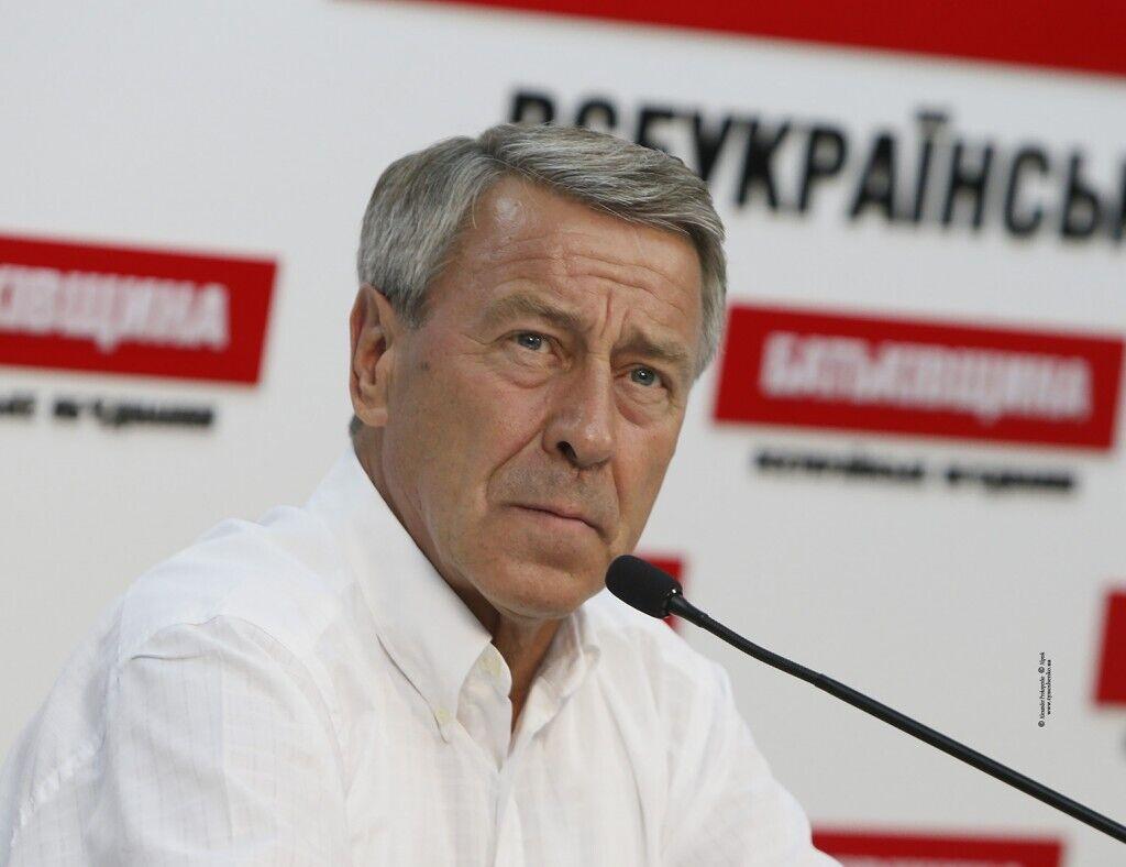 Иван Кириленко