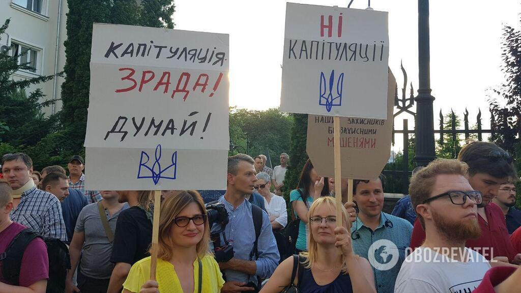 """""""Капитуляция – предательство!"""" Украинцы устроили массовую акцию под АП"""