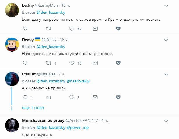 """""""Не смешите Искандеры"""": сеть высмеяла пикет в России из-за санкций"""
