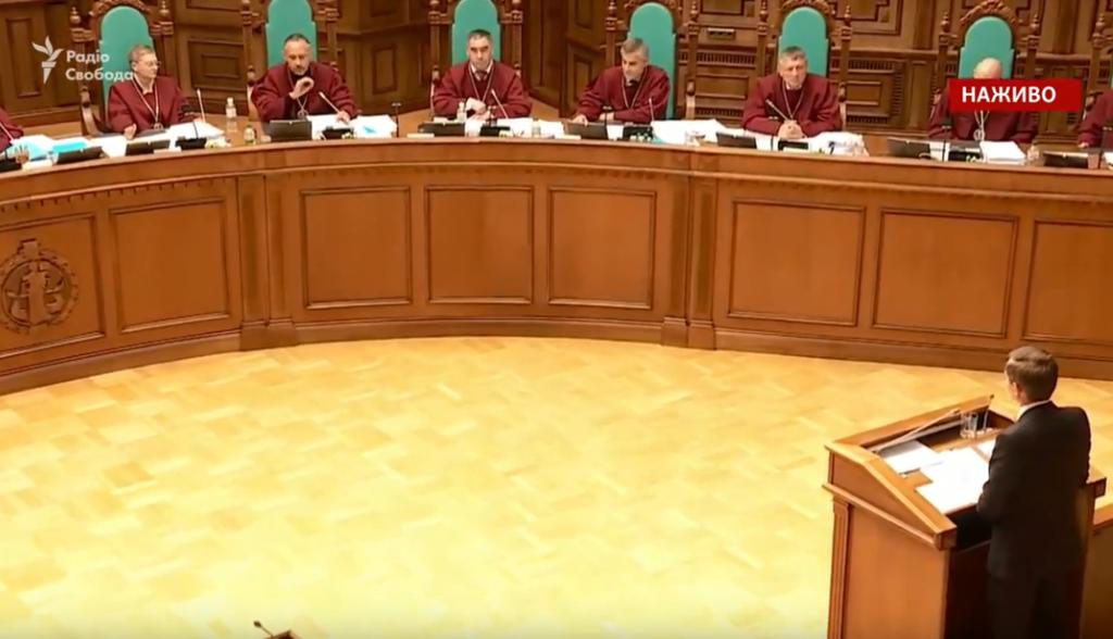 Заседание КСУ