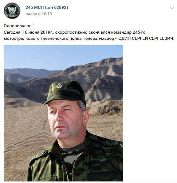 """Новость о смерти """"Тамбова"""""""
