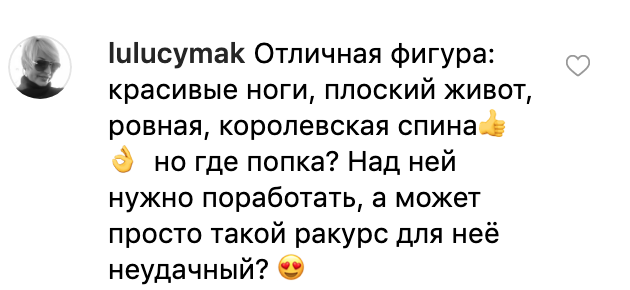 45-річна російська актриса роздяглася на камеру і вразила хворобливою худорбою