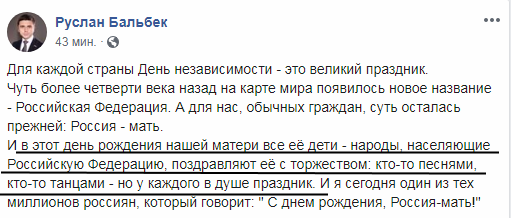 Новости Крымнаша. Смеющихся Искандеров больше не видно