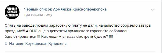 Новости Крымнаша. Мир будет только при полном уничтожения эрефии