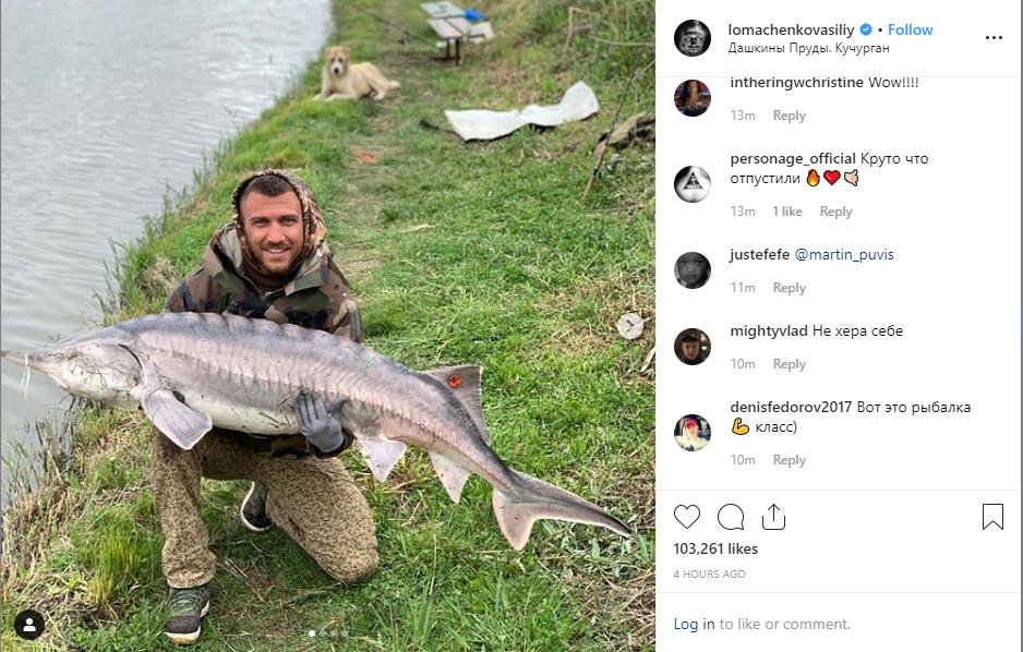 Ломаченко показав свій здобуток в Instagram