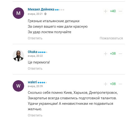 """""""Крутіше, ніж у нас"""": у РФ захопилися збірною України U-20"""