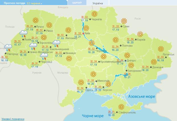 Припече до +34! Синоптики дали прогноз по Україні