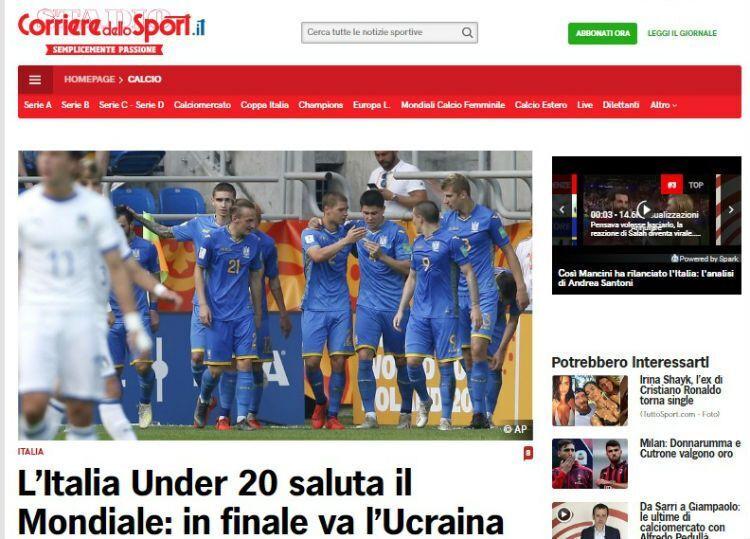 Появилась реакция итальянских СМИ на победу Украины