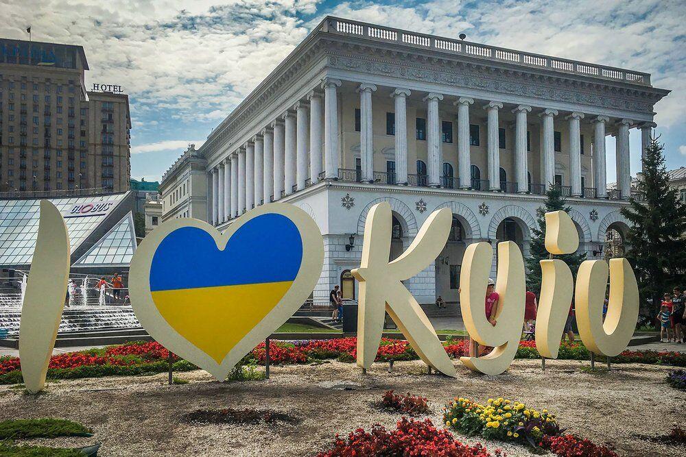 Kyiv - тепер офіційна назва Києва в міжнародній базі