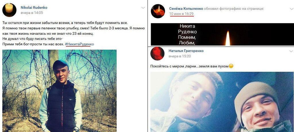 В сети показали мертвых террористов с Донбасса