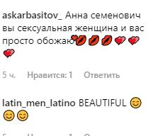 Мокрая секс-бомба РФ вызвала ажиотаж пикантным фото