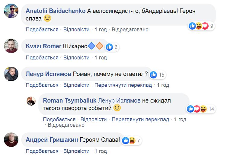 """""""Слава Украине!"""" Цимбалюк взорвал сеть видео с """"б*ндеровцем"""" в центре Москвы"""