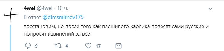 """""""Тільки без тебе, Володю"""": Путін розлютив мережу заявою про дружбу з Україною"""