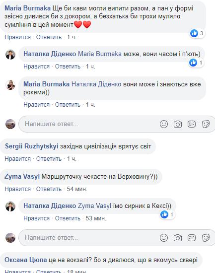 Українців зворушила історія з безхатьком і комунальником