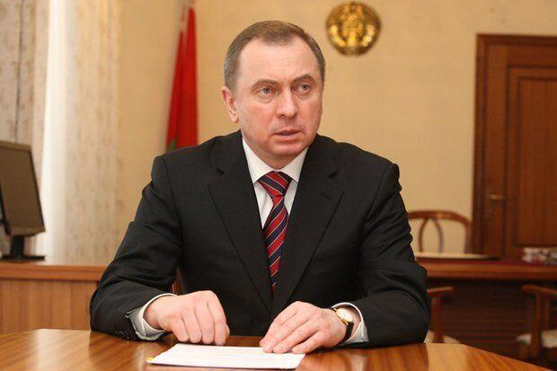 Владмир Макей