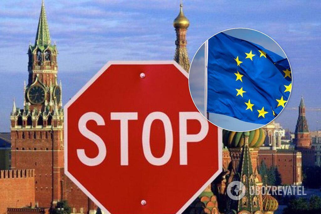 Росія і ЄС
