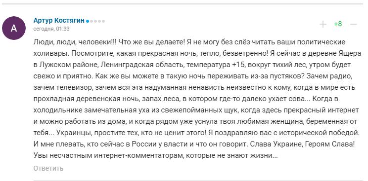 """""""До Украины расти и расти"""": в России с завистью оценили наш успех на ЧМ U-20"""
