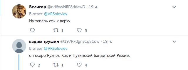 Пропагандиста Соловьева высмеяли в сети