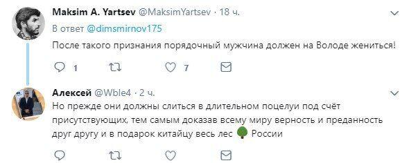 """""""Теперь жениться должен!"""" Путин озадачил сеть новым """"интимом"""""""