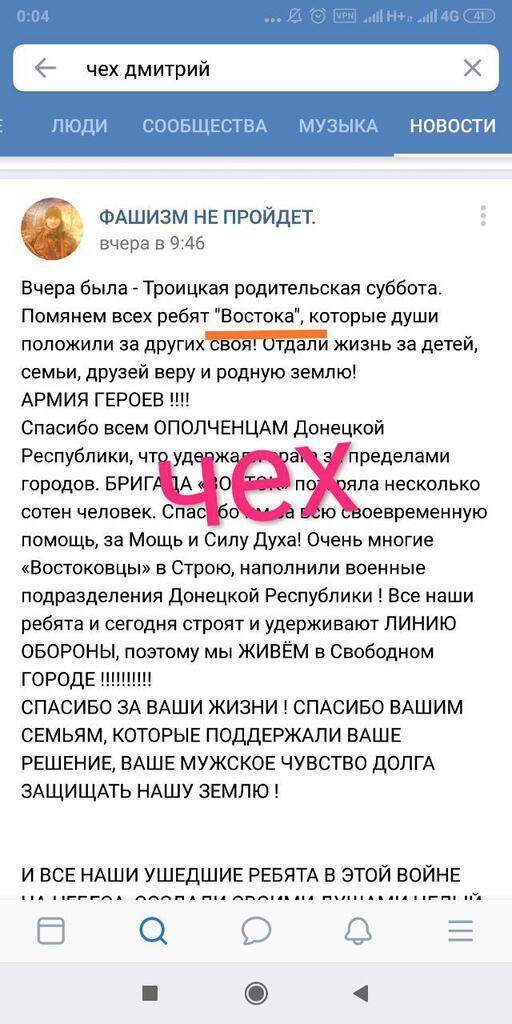 """В """"десанте 200"""" прибыло: офицер ВСУ показал мертвых террористов"""
