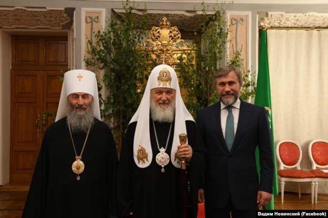 Новинский и Онуфрий встретились с главой РПЦ Кириллом