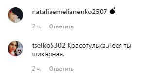 """""""Кардашьян нервово курить"""": Леся Нікітюк """"підірвала"""" мережу пікантним фото"""