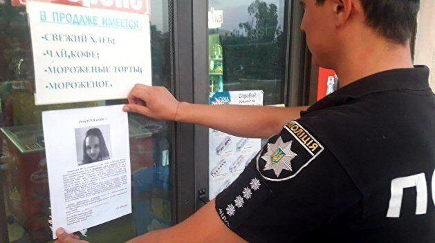 Поліція розшукує дівчинку